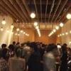 12/7(金)西麻布 トワイライトシンデレラNight☆2012パーティー /120名パーティー