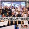 ウッドワン けん玉ワールドカップ 廿日市2017