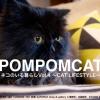 ネコのいる暮らし展Vol.4 ~CAT LIFESTYLE~