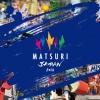 MATSURI JAPAN 2018