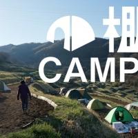 棚田CAMP2019秋(棚田キャンピング)※全プランキャンセル待ち