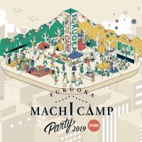 FUKUOKA MACHI CAMP PARTY 2019